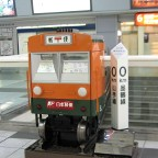 001406_shinagawa_post.jpg